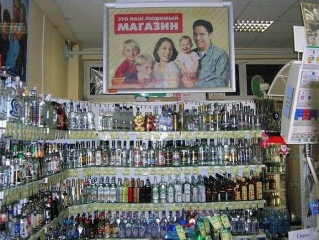 Любимый магазин