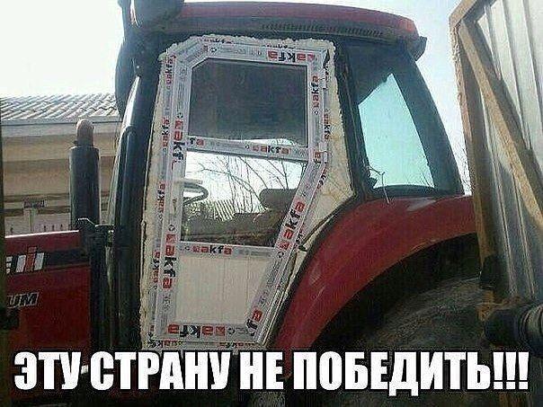 Евро дверь трактора
